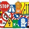 Dal primo gennaio 2017 la nuova misura delle sanzioni del Codice della strada