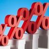 Scende il tasso degli Interessi legali: 0,2% a partire dal 1° gennaio 2016