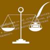 Il risarcimento del danno per l'incendio dei cassonetti dei rifiuti appartiene alla giurisdizione del giudice amministrativo